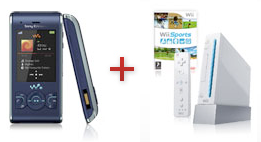 wii-sony-bundle